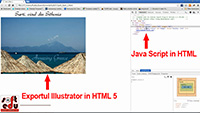 Export Illustrator in HTML 5 Java Script in Curs Adobe Illustrator CC